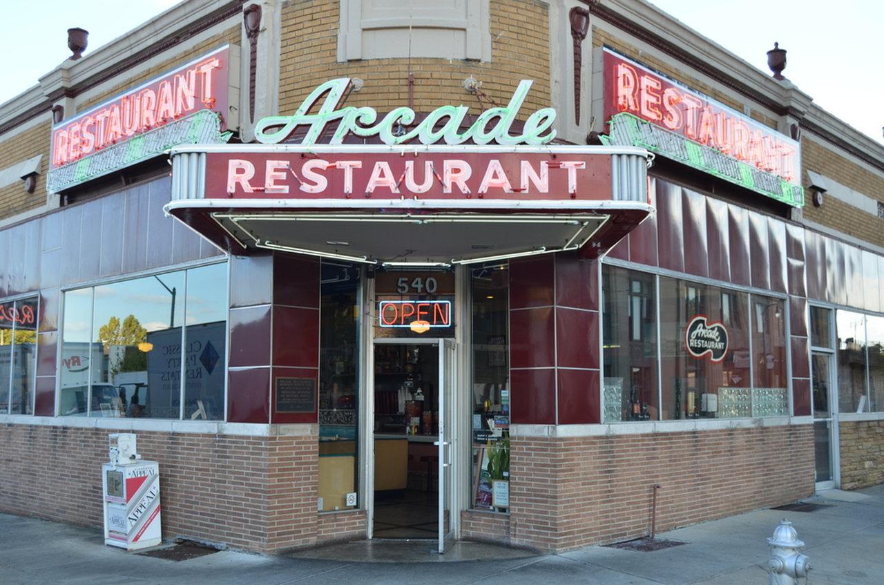 aracade2_Easy-Resize.com