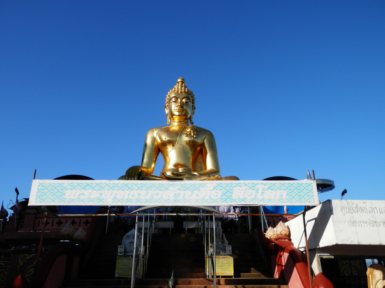 Phra Chiang Saen Si Phaendin Chiang Rai